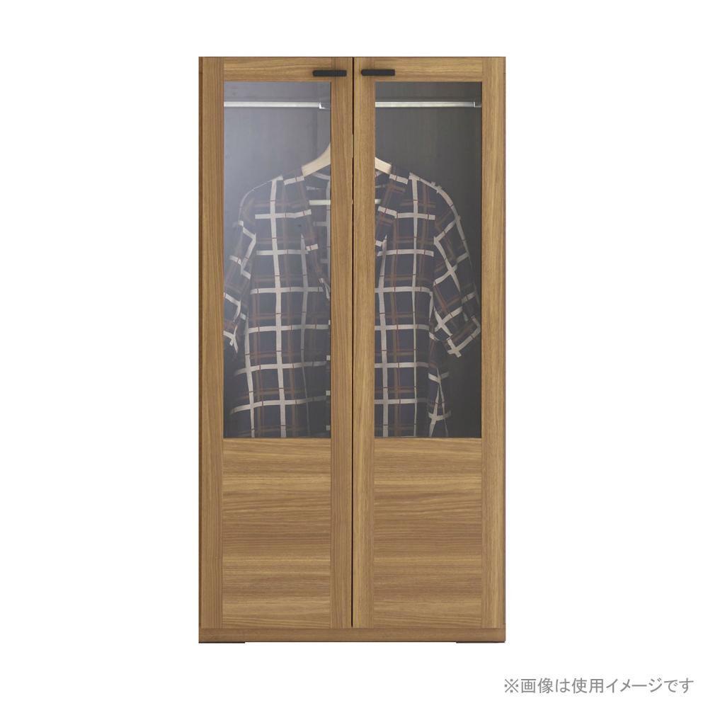 フナモコ 洋服ガラス戸 リアルウォールナット柄 GCD-60【送料無料】
