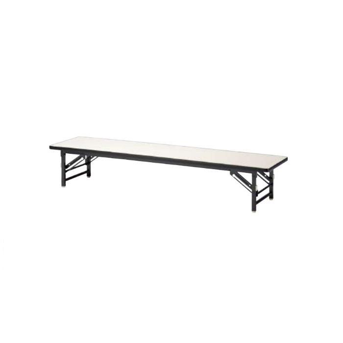 ニシキ工業 ZT FOLDING TABLE テーブル 脚部/ダークグレー・天板/アイボリー・ZT-D1560T-IV