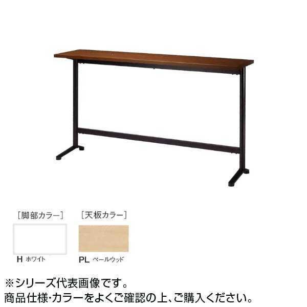 ニシキ工業 HD AMENITY REFRESH テーブル 脚部/ホワイト・天板/ペールウッド・HD-H1845KH-PL【送料無料】