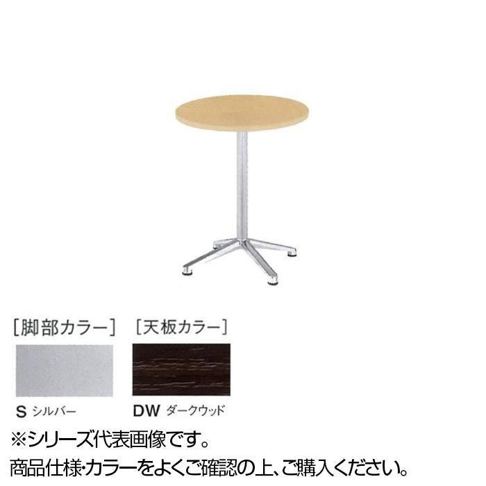 ニシキ工業 HD AMENITY REFRESH テーブル 脚部/シルバー・天板/ダークウッド・HD-S600R-DW【送料無料】