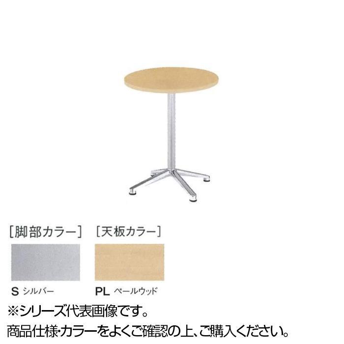 ニシキ工業 HD AMENITY REFRESH テーブル 脚部/シルバー・天板/ペールウッド・HD-S600R-PL【送料無料】