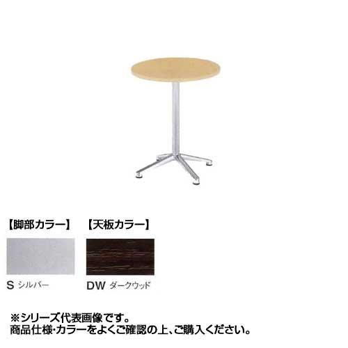 ニシキ工業 HD AMENITY REFRESH テーブル 脚部/シルバー・天板/ダークウッド・HD-S900R-DW【送料無料】