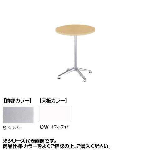 ニシキ工業 HD AMENITY REFRESH テーブル 脚部/シルバー・天板/オフホワイト・HD-S900R-OW