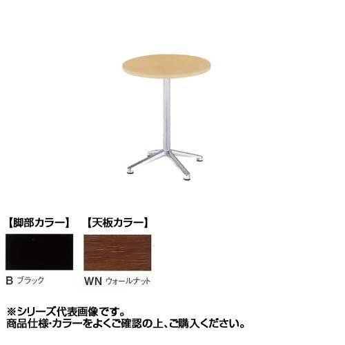 ニシキ工業 HD AMENITY REFRESH テーブル 脚部/ブラック・天板/ウォールナット・HD-B900R-WN【送料無料】