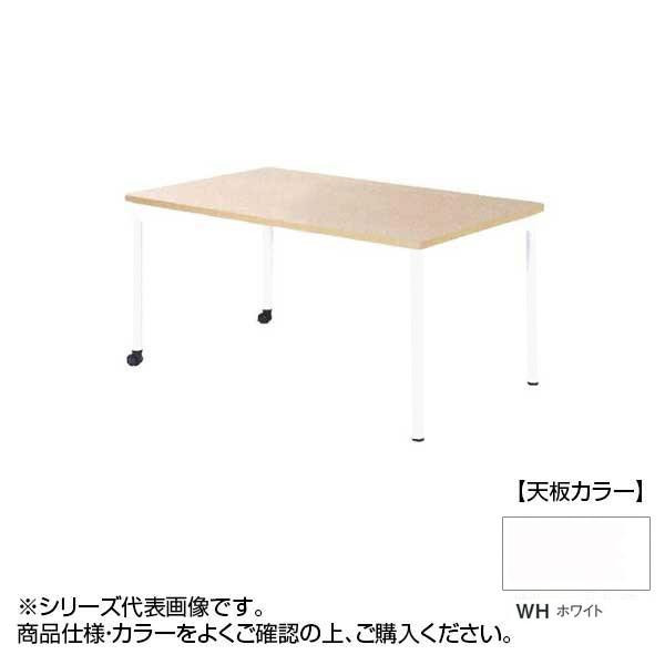 ニシキ工業 EDL EDUCATION FACILITIES テーブル 天板/ホワイト・EDL-1260KH-WH【送料無料】