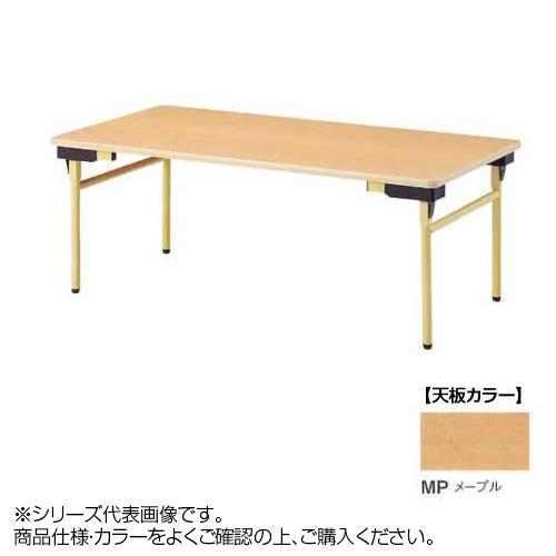 ニシキ工業 EW EDUCATION FACILITIES テーブル 天板/メープル・EW-0960M-MP