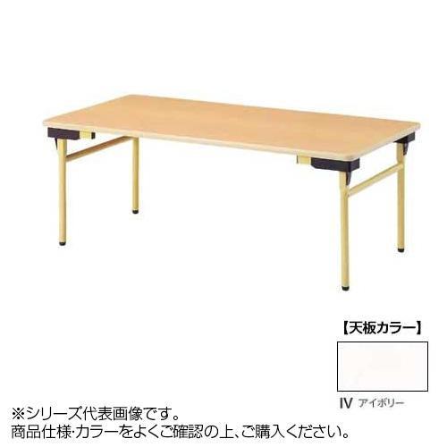 ニシキ工業 EW EDUCATION FACILITIES テーブル 天板/アイボリー・EW-0960M-IV【送料無料】