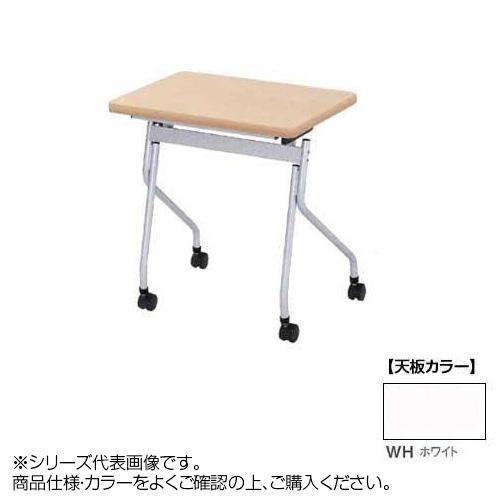 ニシキ工業 PJ EDUCATION FACILITIES テーブル 天板/ホワイト・PJ-K7550-WH【送料無料】