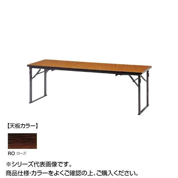 ニシキ工業 CJK CEREMONY&RECEPTION テーブル 天板/ローズ・CJK-1860S-RO【送料無料】