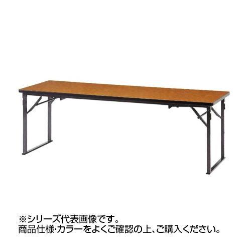 ニシキ工業 CJK CEREMONY&RECEPTION テーブル 天板/チーク・CJK-1860T-TK【送料無料】