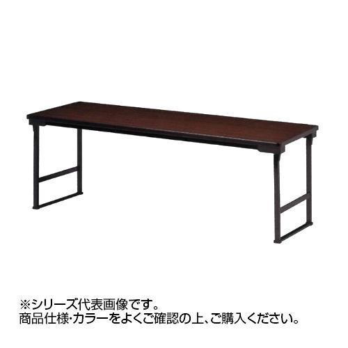 ニシキ工業 CUW CEREMONY&RECEPTION テーブル 天板/ローズ・CUW-1860S-RO【送料無料】
