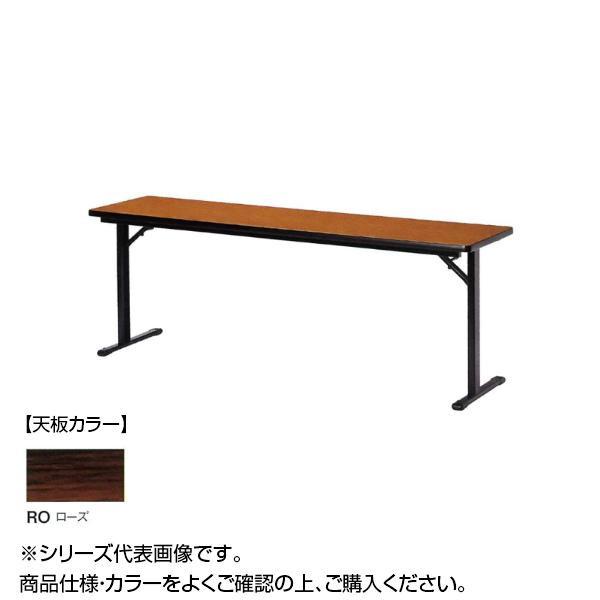 ニシキ工業 CT CEREMONY&RECEPTION テーブル 天板/ローズ・CT-1845T-RO【送料無料】