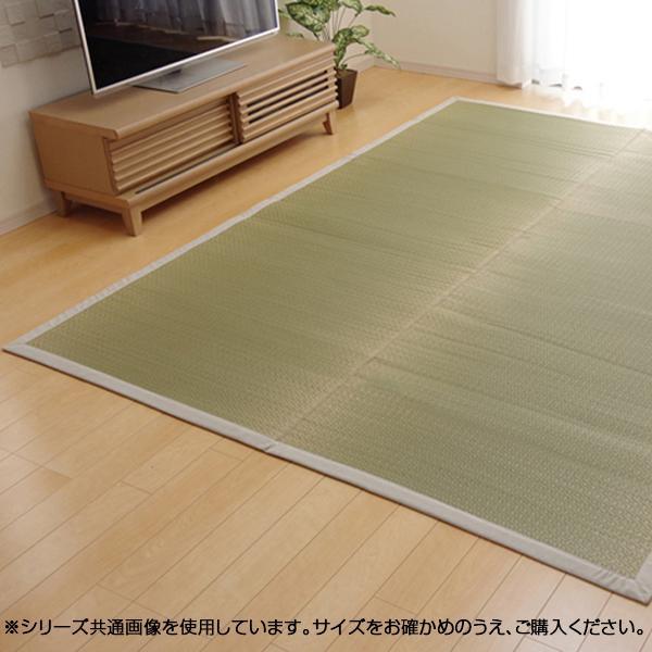 純国産 い草ラグカーペット 『F-MUKU』 麻 約140×140cm 8231850【送料無料】