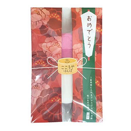 五洲薬品 入浴用化粧品 こころやほんぽ おめでとう ((25g×2錠)×10袋)×8箱(80袋入り) KOKO-OM