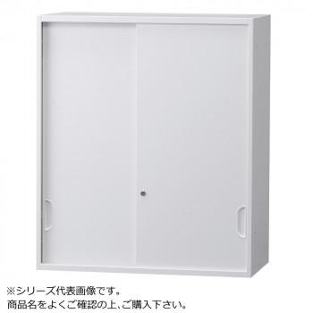 豊國工業 壁面収納庫浅型引違い(上置) ホワイト HOS-HKSUS BN-90色(ホワイト)