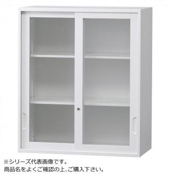 豊國工業 壁面収納庫浅型引違いガラス扉 ホワイト HOS-HKGS BN-90色(ホワイト)