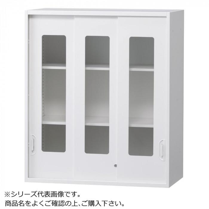 豊國工業 壁面収納庫浅型3枚引違いガラス扉 ホワイト HOS-HKG3SN BN-90色(ホワイト)