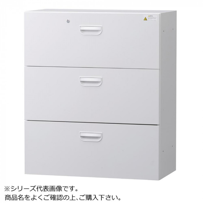 豊國工業 壁面収納庫浅型ラテラル3段 ホワイト HOS-L3SN BN-90色(ホワイト)