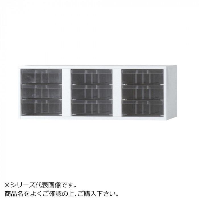 豊國工業 壁面収納庫浅型トレーユニットA4深3列3段(ビルトイン) ホワイト HOS-TAB1S BN-90色(ホワイト)
