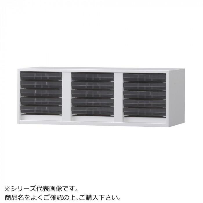 豊國工業 壁面収納庫浅型トレーユニットA4浅3列5段(ビルトイン) ホワイト HOS-TAA1S BN-90色(ホワイト)