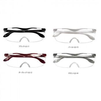 メガネのように使える拡大鏡 Megane Loupe メガネルーペ 安心の実績 高価 買取 強化中 1.85倍 レギュラー 期間限定特価品