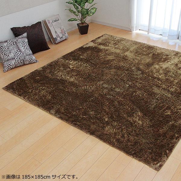 ラグ カーペット 『ラルジュ』 ベージュ 約200×300cm(ホットカーペット対応) 3958739ふわふわ マット 茶