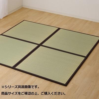 置き畳 半畳 国産 い草ラグ 『あぐら』 ブラウン 約82×82cm 12枚組 8628150