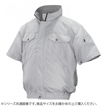 ND-111B 空調服 半袖 充白セット 2L シルバー チタン タチエリ 8209648