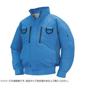 NA-113 空調服フルハーネス (服 L) ブルー チタン タチエリ 8209423