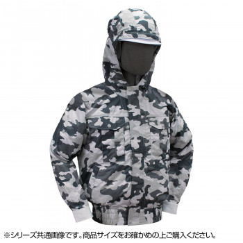NB-102 空調服 (服 5L) 迷彩グレー チタン フード 8209475