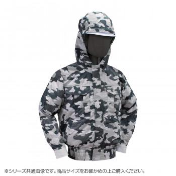 NB-102B 空調服 充白セット 3L 迷彩グレー チタン フード 8210097