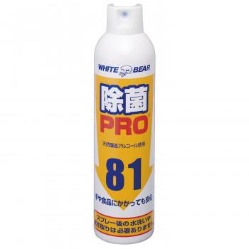 除菌剤エアゾールタイプ! WHITE BEAR ホワイトベアー 除菌プロスプレー 350ml No.160-W ×12個セット