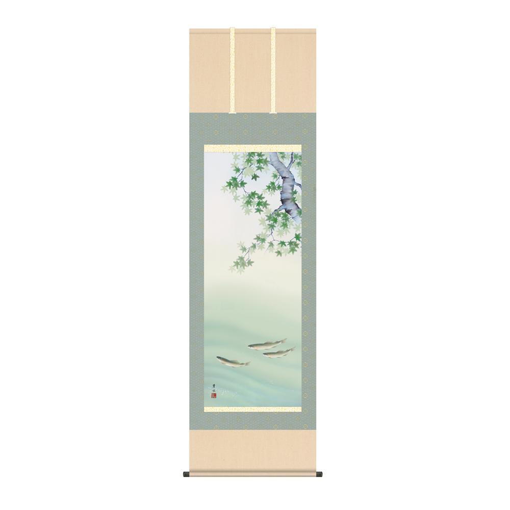 掛軸 緒方葉水 「楓に鮎」 KZ2A6-33B 54.5×190cm