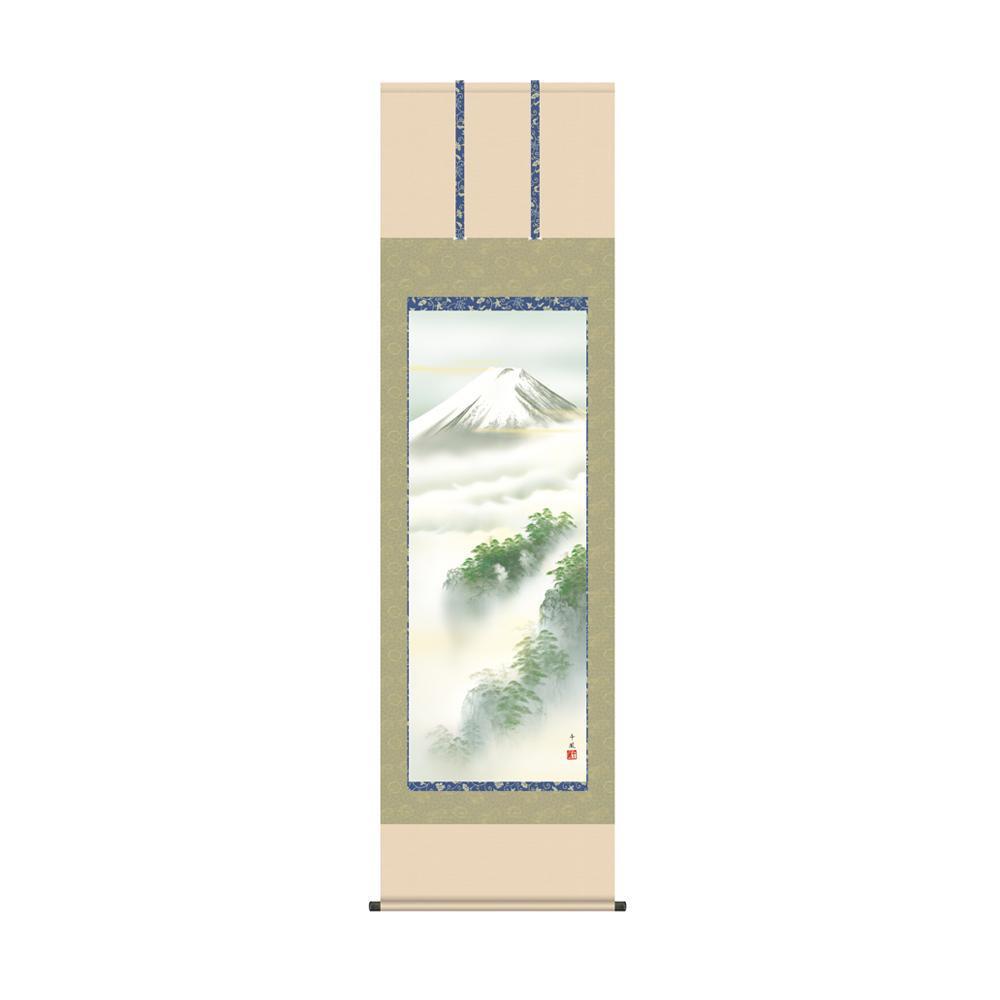 掛軸 熊谷千風「黎明富士」 KZ2B3-122 54.5×190cm
