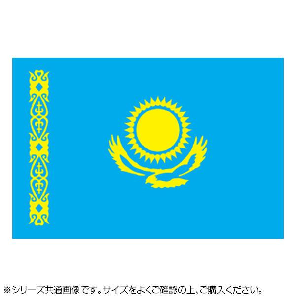 N国旗 カザフスタン No.2 W1350×H900mm 22944