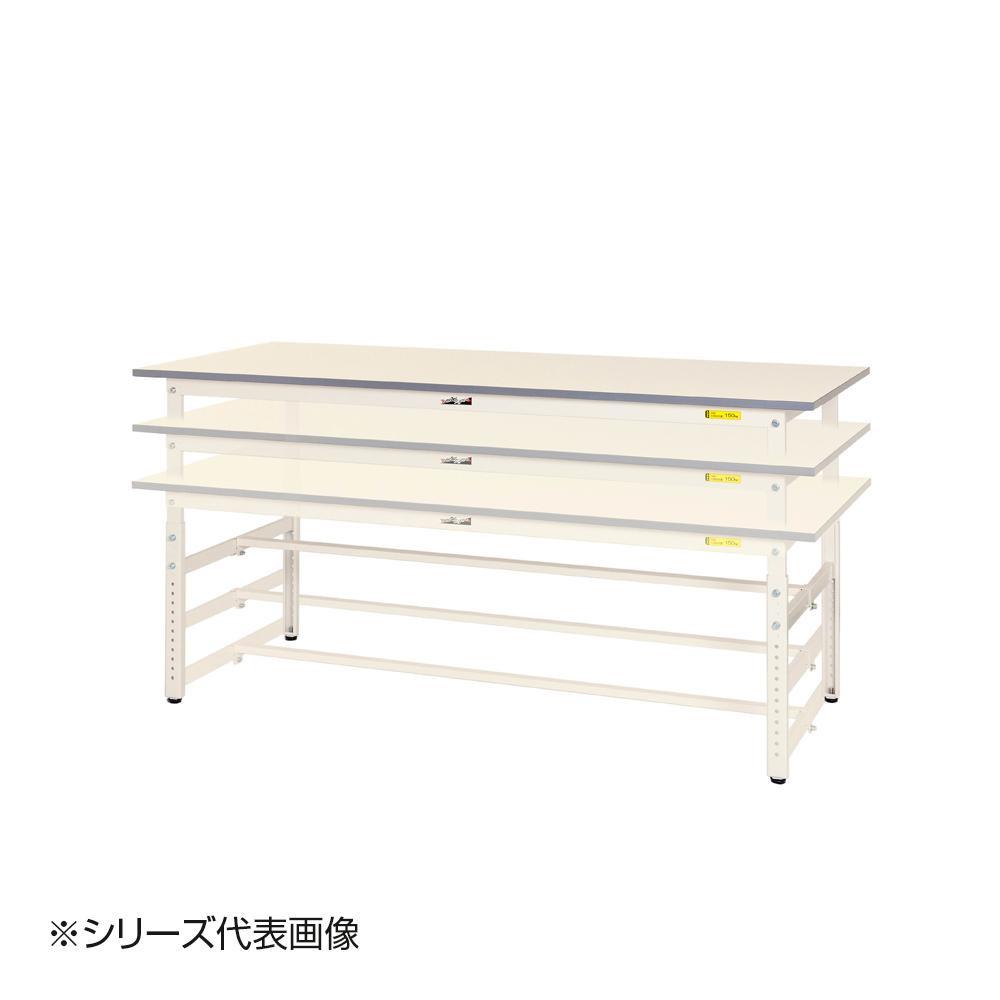 山金工業(YamaTec) SUPA-1575-WW ワークテーブル150シリーズ 高さ調整タイプ(H600~900mm) 1500×750mm【送料無料】