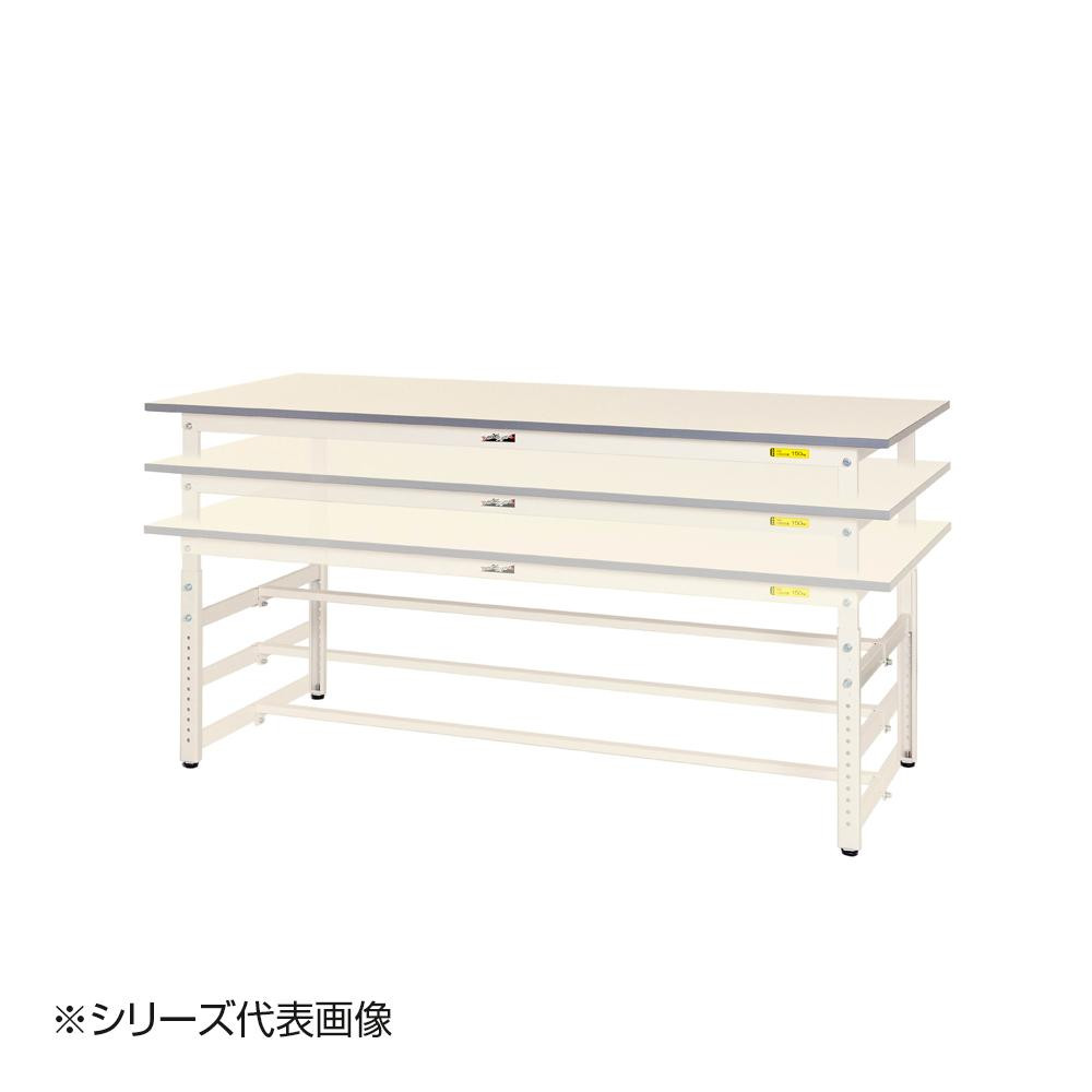 山金工業(YamaTec) SUPA-1275-WW ワークテーブル150シリーズ 高さ調整タイプ(H600~900mm) 1200×750mm