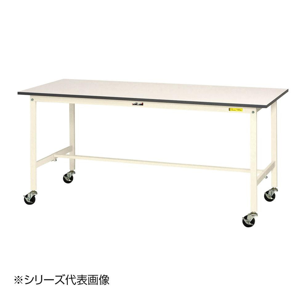山金工業(YamaTec) SUPC-975-WW ワークテーブル150シリーズ 移動式(H826mm) 900×750mm