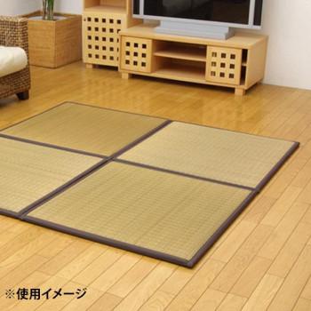 純国産 置き畳 ユニット畳 『ふっくらピコ』 ブラウン 82×82×2.2cm(9枚1セット) 8306040