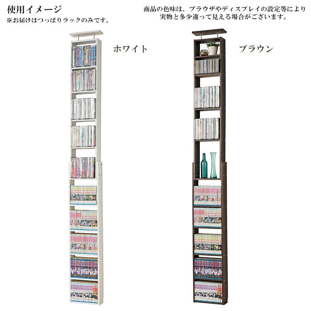 スリムつっぱりラックW30【送料無料】