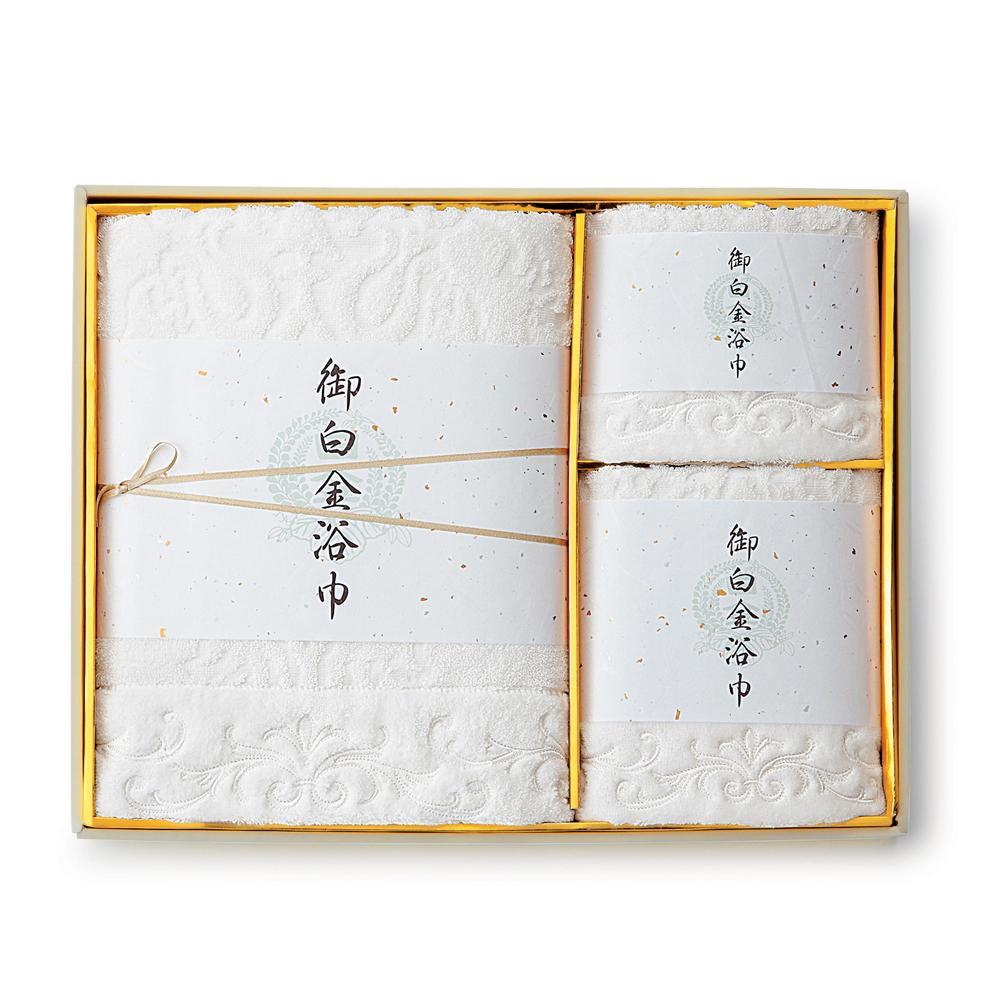 今治タオル 華月 ウォッシュ・フェイス・バスタオルセット 24-1169150-W【送料無料】