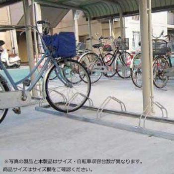 ダイケン 自転車ラック サイクルスタンド 低位用のみ 4台用 CS-ML4【送料無料】