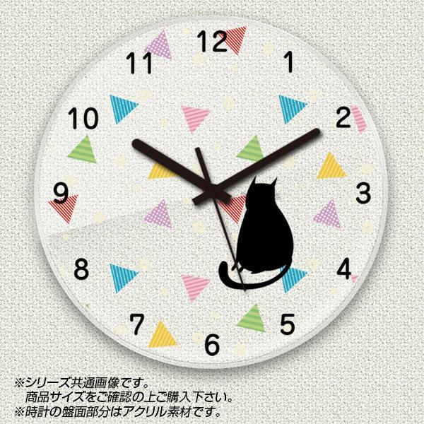 MYCLO(マイクロ) 壁掛け時計 アクリル素材(クリア) 丸型 30cm 黒猫シルエット(カラフル) com302【送料無料】