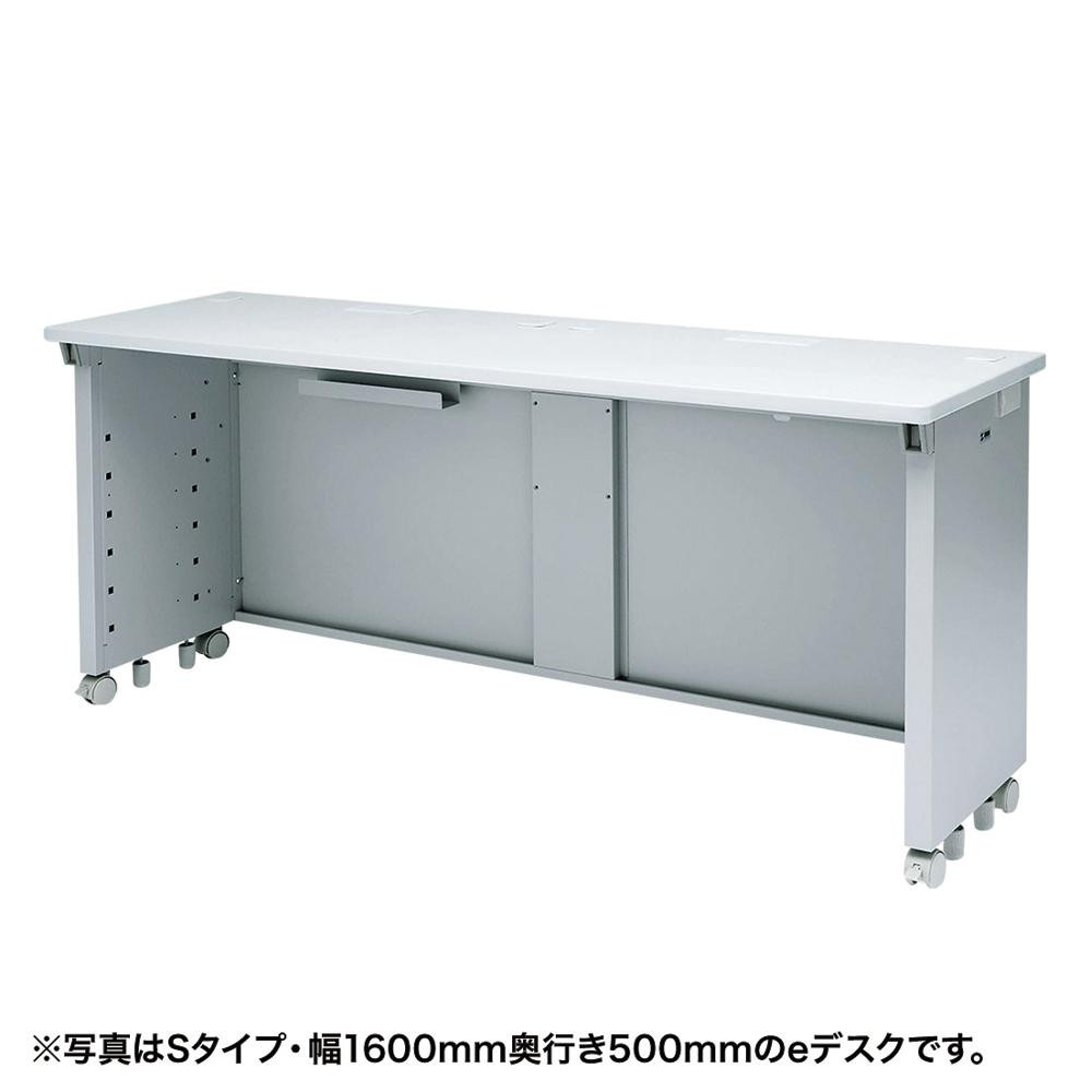 サンワサプライ eデスク(Wタイプ) ED-WK17050N【送料無料】
