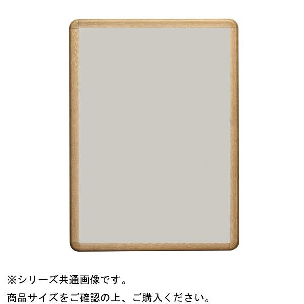 PosterGrip(R) ポスターグリップ PGライトLEDスリム32Rモデル A2 スタンド仕様 木目調けやき色【送料無料】