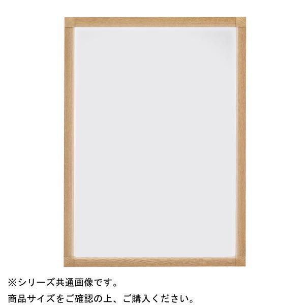 PosterGrip(R) ポスターグリップ PGライトLEDスリム32Sモデル B1 スタンド仕様 木目調けやき色【送料無料】
