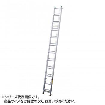 二連伸縮はしご スカイライナー SL-6.0