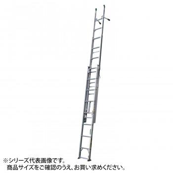三連はしご サンノテ TBP-7.0