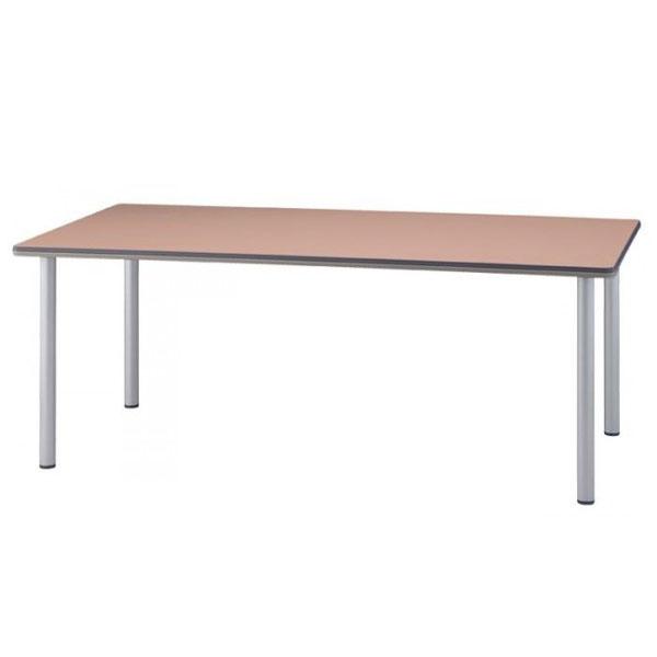 4本脚テーブル 長方形 TCB-575 150×75×70cm チャコールグレー脚【送料無料】