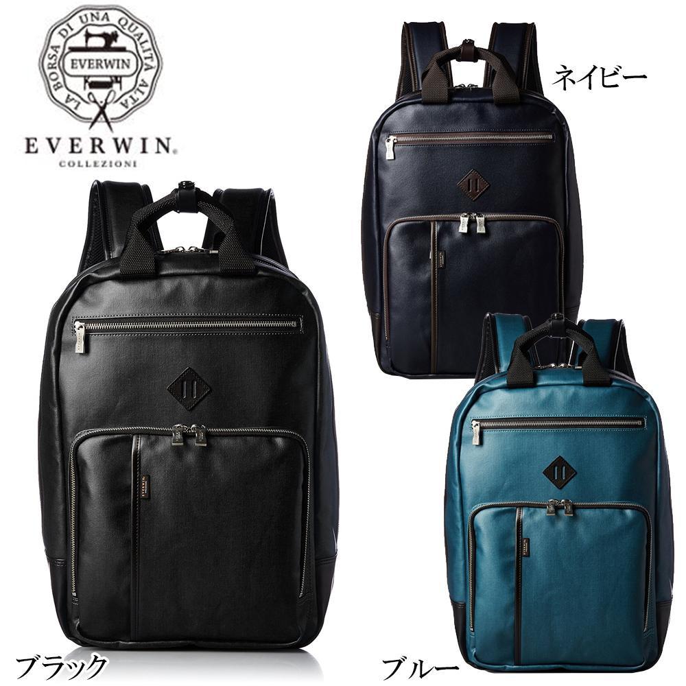 日本製 EVERWIN(エバウィン) 撥水ビジネスリュック 21596会社 かっこいい シンプル